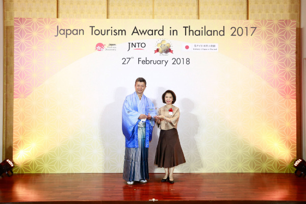 "THAI Receives Japan Tourism Award in Thailand ""Top Agent Award"" 2017"