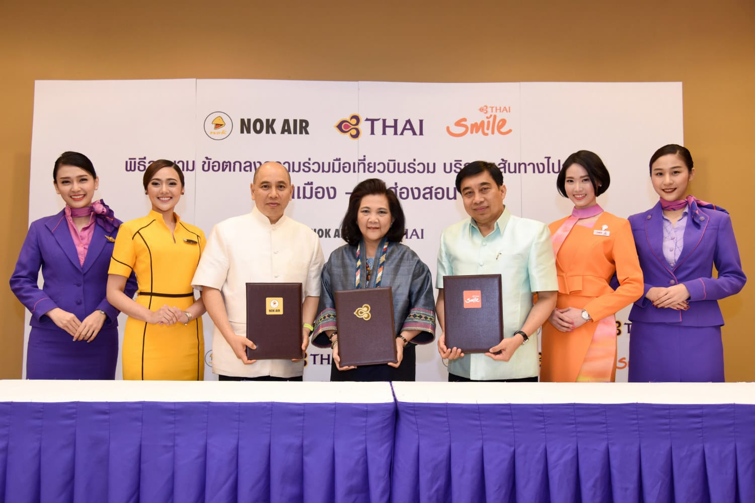 THAI, Nok Air, Thai Smile Sign MOU on Code-Share Flights to Mae Hong Son