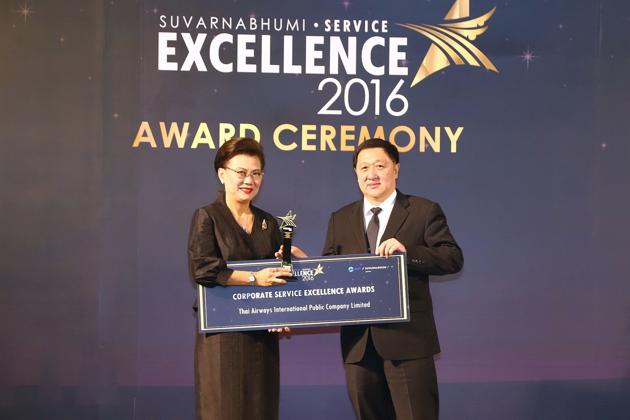 THAI Receives Three Suvarnabhumi Service Excellence (SSE) Awards 2016 at Suvarnabhumi Airport