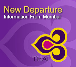 New Departure Terminal at Mumbai