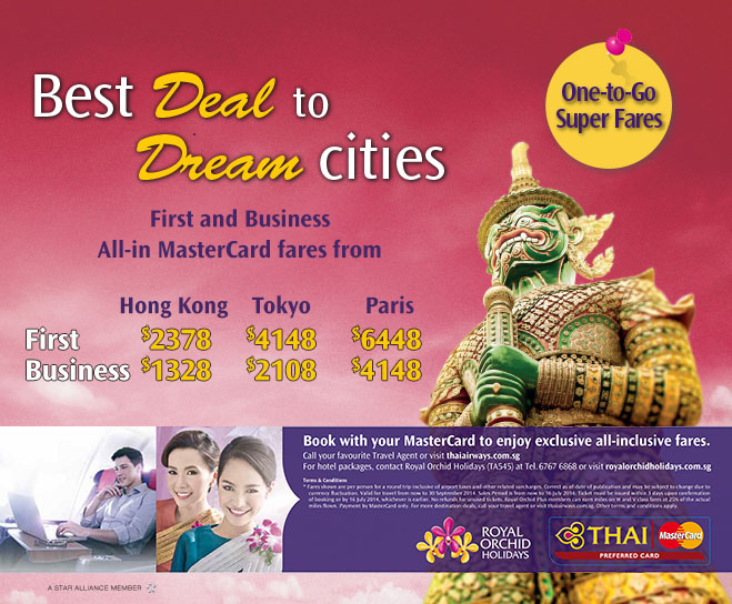 best deal to dream cities