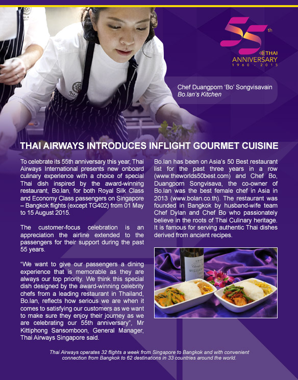 Thai Airways introduces inflight gourment cuisine