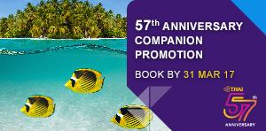 57th anniversary companion promotion