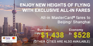 Enjoy New Heights of Flying with Exclusive All-in MasterCard Fares