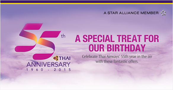 55th Year Anniversary A Special Treat For Our Special Birthday