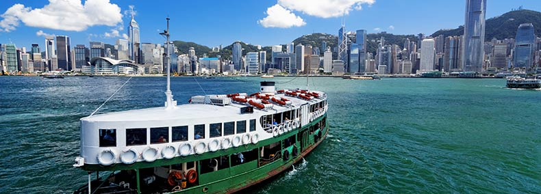 Hong Kong : le star ferry, une institution