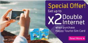 Enjoy double internet allowance with dtac!