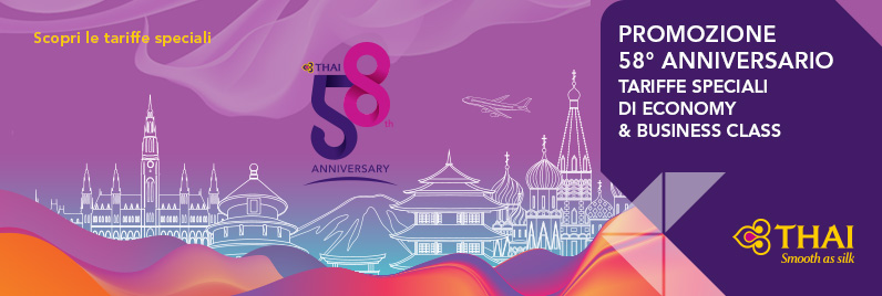 THAI 58th Anniversary