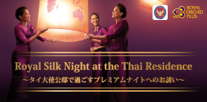 Royal Orchid Plus campaign