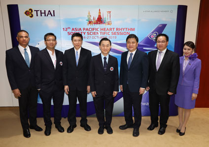 THAI to Sponsor 12th Asia Pacific Heart Rhythm Society Scientific Session (APHRS 2019)