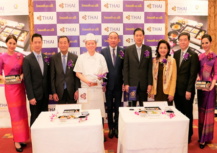 "THAI and Hotel Okura Tokyo Serve Authentic Japanese Food ""Washoku"" Service on Bangkok-Japan Routes"