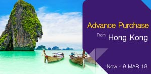 Thai Advance Purchase